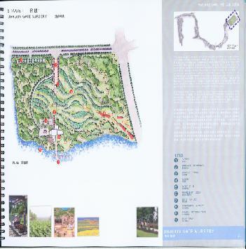 湖边小景观设计平面图