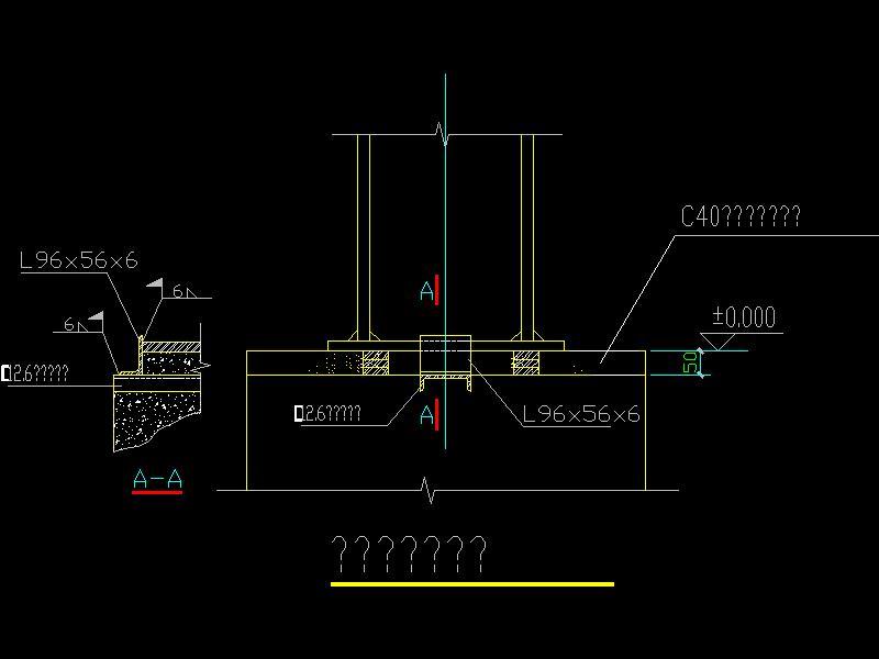 柱脚剪力键做法 下载_建筑结构图纸|cad图纸_建筑工程