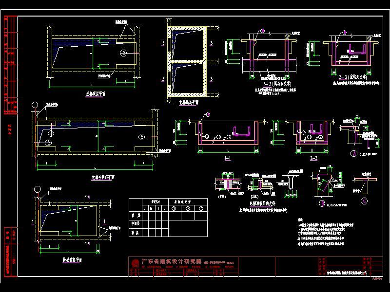 电工图纸怎么看 施工图纸怎么看 建筑图纸怎么看